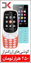 Huawei Y9s - مشخصات گوشی موبایل هواوی وای ۹ اس | mobile.ir