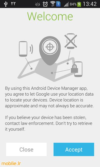 Android Device Manager - اندروید دیوایس منیجر