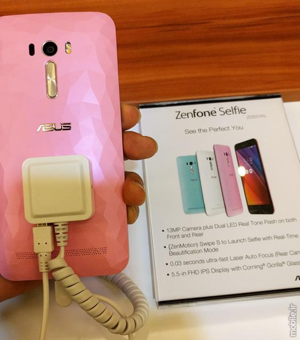 Asus ZenFone Selfie - ایسوس زنفون سلفی