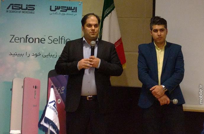 Asus ZenFones in Iran - زنفون های ایسوس در ایران