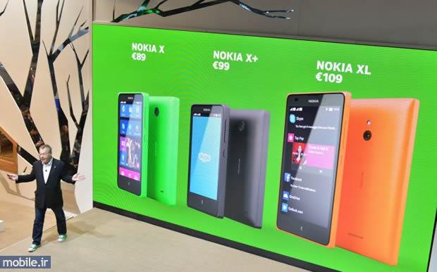 Nokia X Family Prices - قیمت گوشی های نوکیا خانواده ایکس