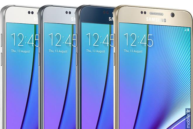 Samsung Galaxy Note5 - سامسونگ گلکسی نوت 5