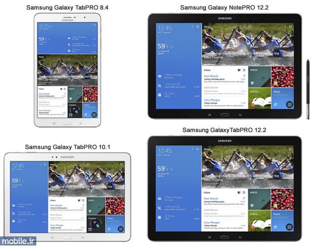 Samsung Galaxy Pro Family - خانواده گلکسی پرو سامسونگ