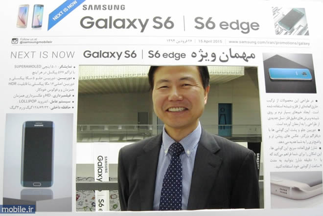 Samsung Galaxy S6 and Galaxy S6 Edge in Iran