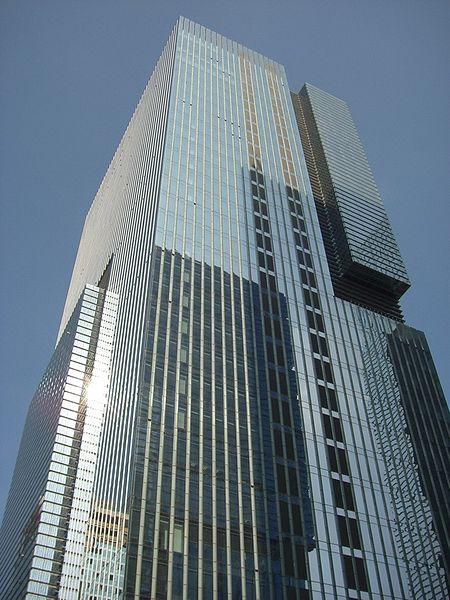 Samsung Headquarters in Seoul