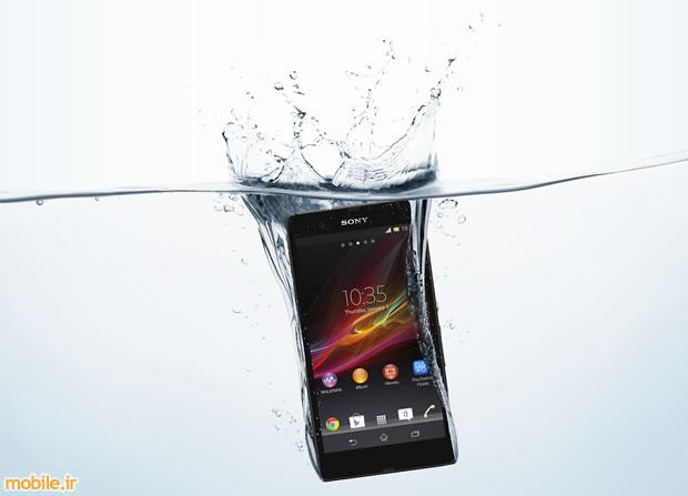 Sony Xperia Z - سونی اکسپریا زد