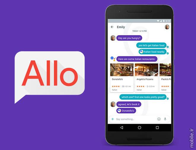 Google Allo messaging app