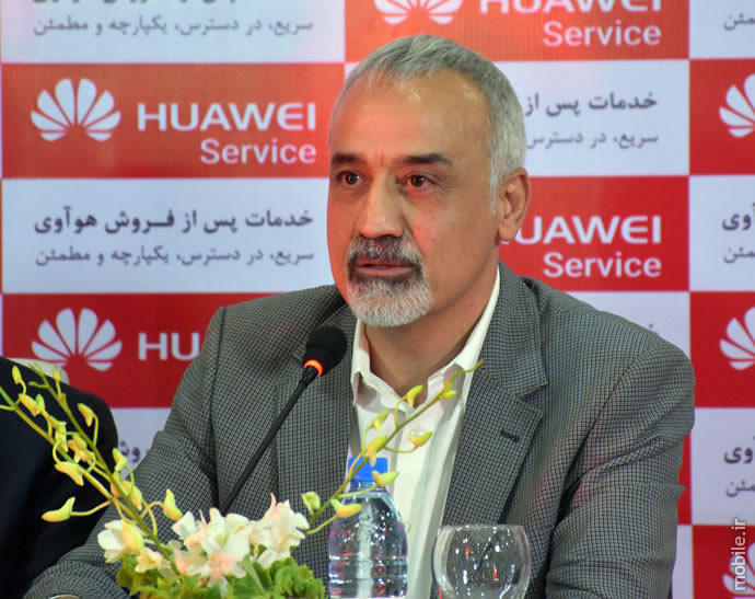 Huawei service center in opening iran