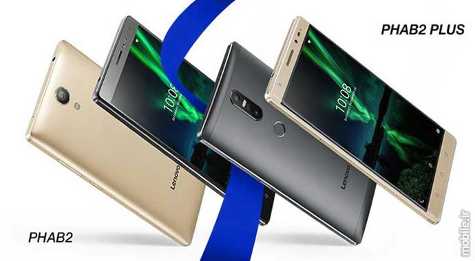 lenovo introduces the phab 2 pro the worlds first tango device for consumers