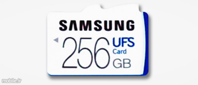 samsung introduces worlds first universal flash storage ufs removable memory card