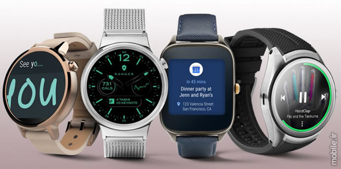 google android wear 2