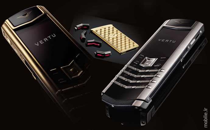 vertu sells its business to hakan uzan