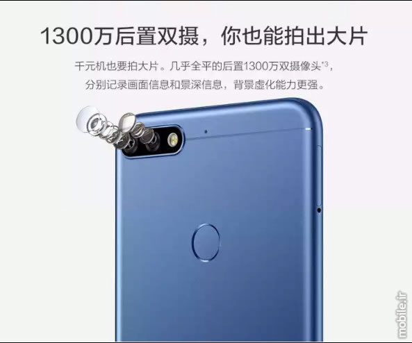 Introducing honor 7C