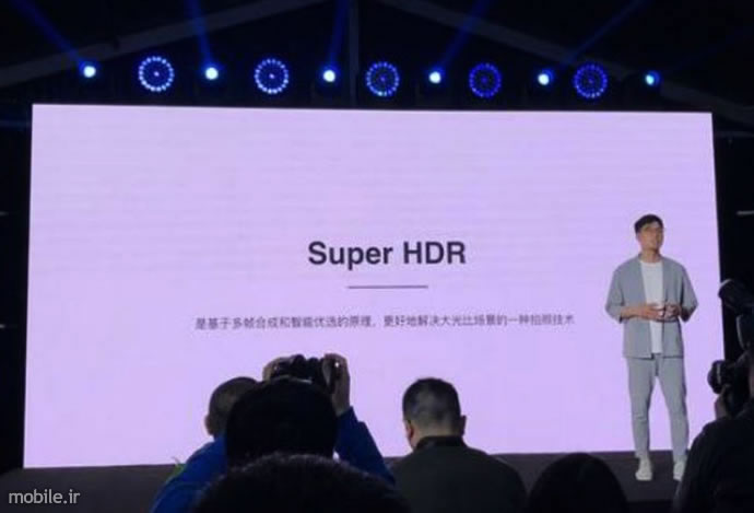 Introducing vivo AI Powered Super HDR Technique
