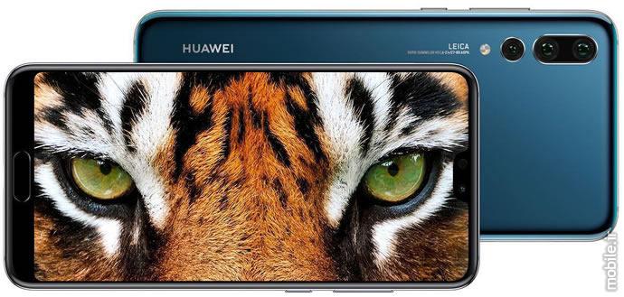 اخبار و خواندنی های موبایل | معرفی هواوی P20 Pro ،P20 و پورشه دیزاین Mate RS | mobile.ir