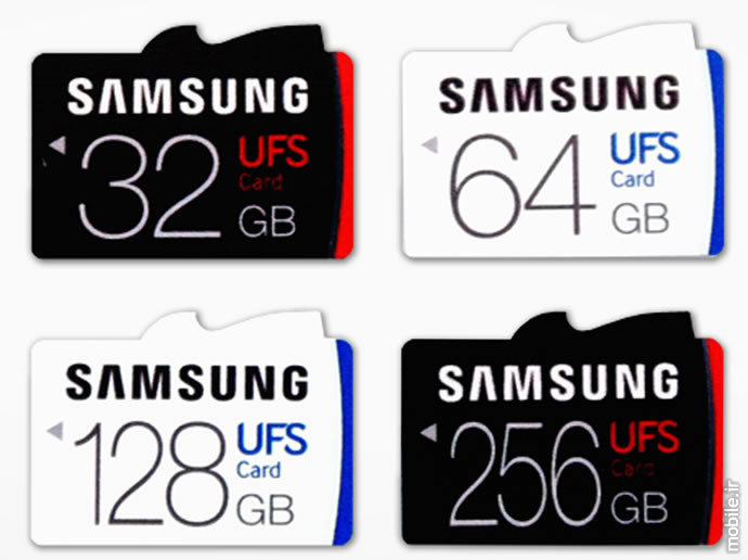 introducing universal flash storage internal memory technology