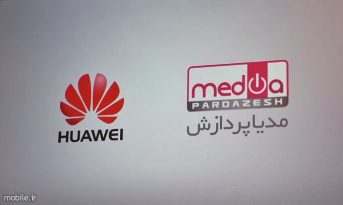 huawei and media pardazesh cooperation in iran
