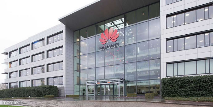 huawei 2016 annual financial report