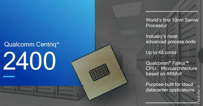 samsung 2nd generation 10nm process technology is ready for production
