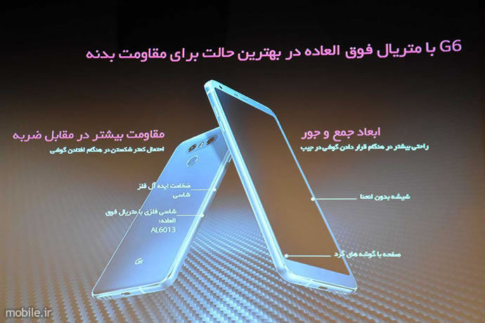 lg g6 launched in iran