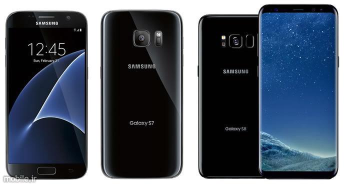 Samsung Galaxy S7 vs Samsung Gakaxy S8