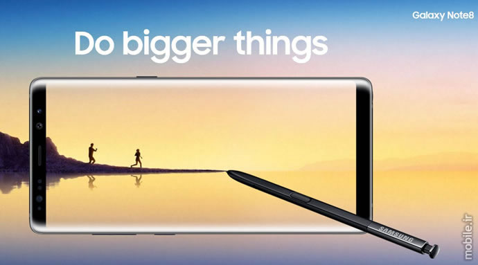 Introducing Samsung Galaxy Note8