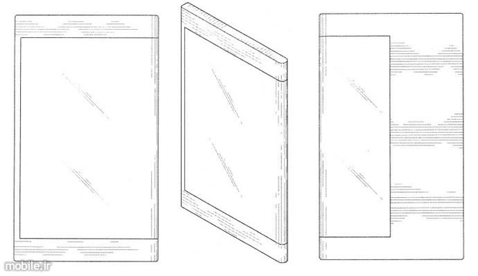Samsung Double Sided Display Patent