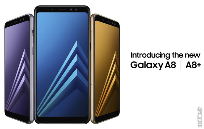 Introducing Samsung Galaxy A8 2018 A8 Plus 2018