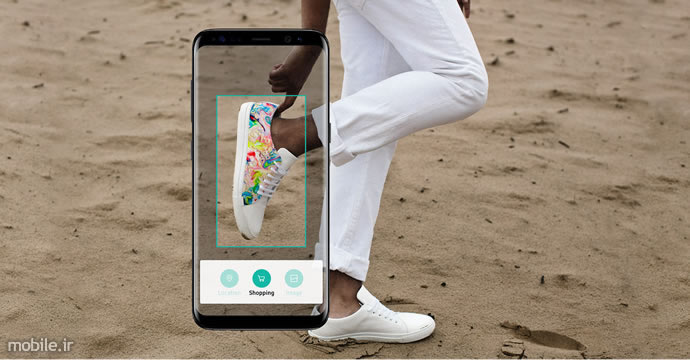 Introducing Google Lens Service