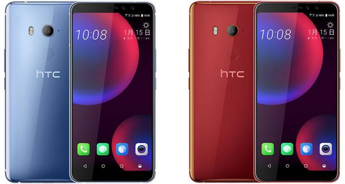 Introducing HTC U11 Eyes