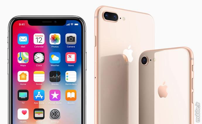 Apple iPhone 8 iPhone 8 Plus iPhone X