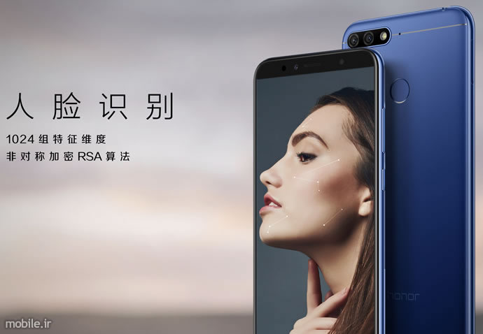 Introducing Honor 7A
