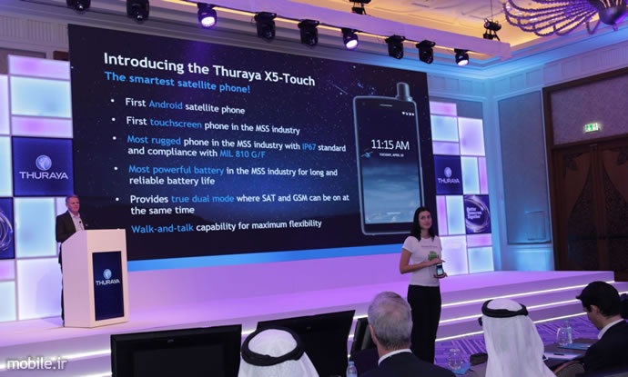 Introducing Thuraya X5 Touch the First Satellite Smartphone