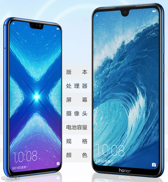 Introducing Honor 8X and Honor 8X Max