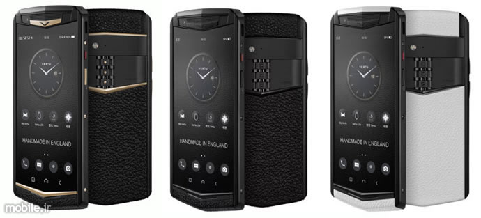 Introducing Vertu Aster P
