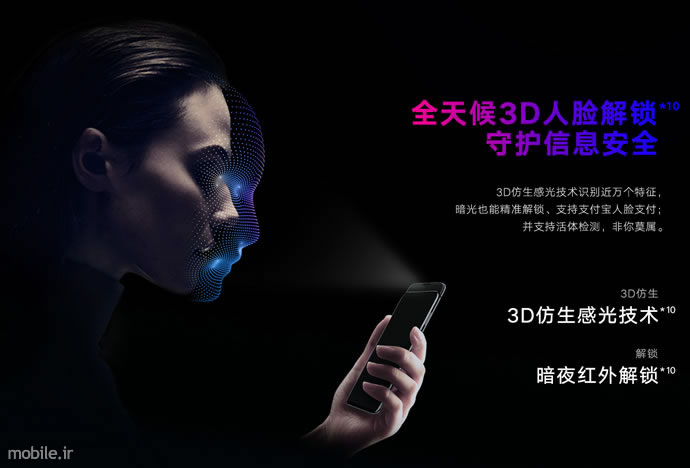 Introducing Honor Magic 2