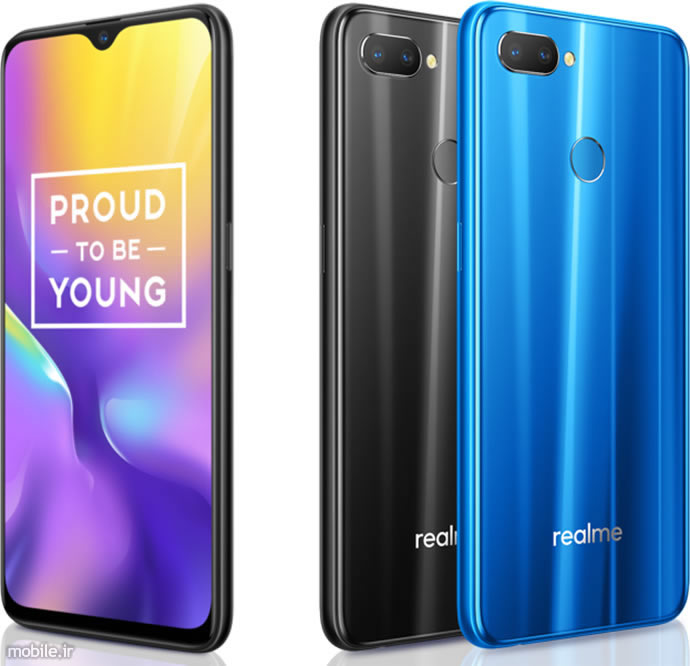 Introducing Realme U1