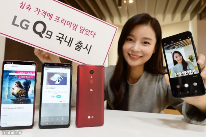 Introducing LG Q9