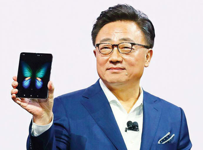 Introducing Samsung Galaxy Fold