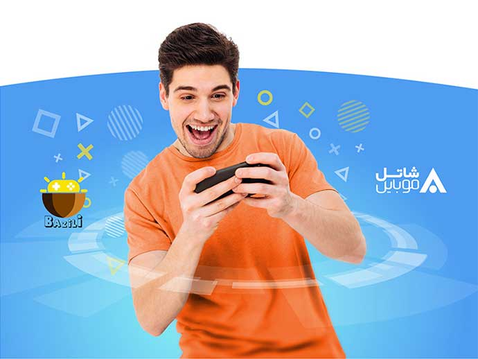 Shatel Mobile Bazili New Game Service
