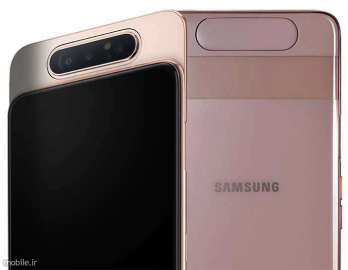 Introducing Samsung Galaxy A80