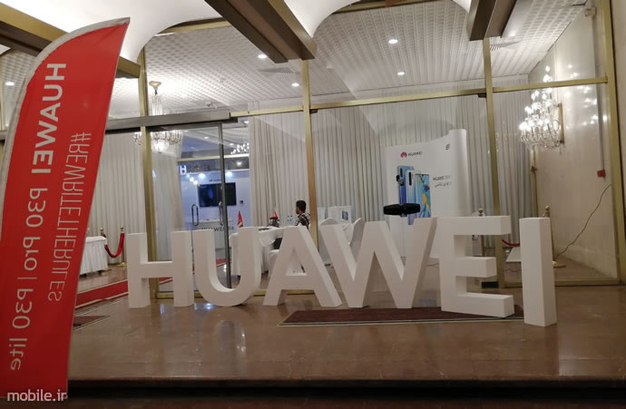 Huawei P30 and P30 Lite Launch Ceremony in Iran