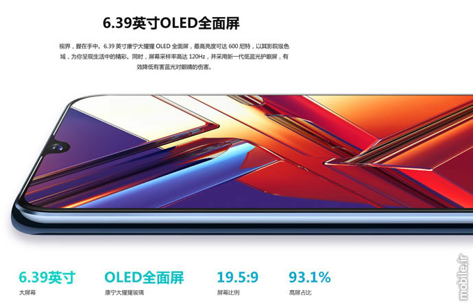 Introducing Lenovo Z6