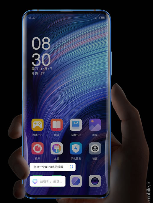 Introducing ZTE Nubia Z20