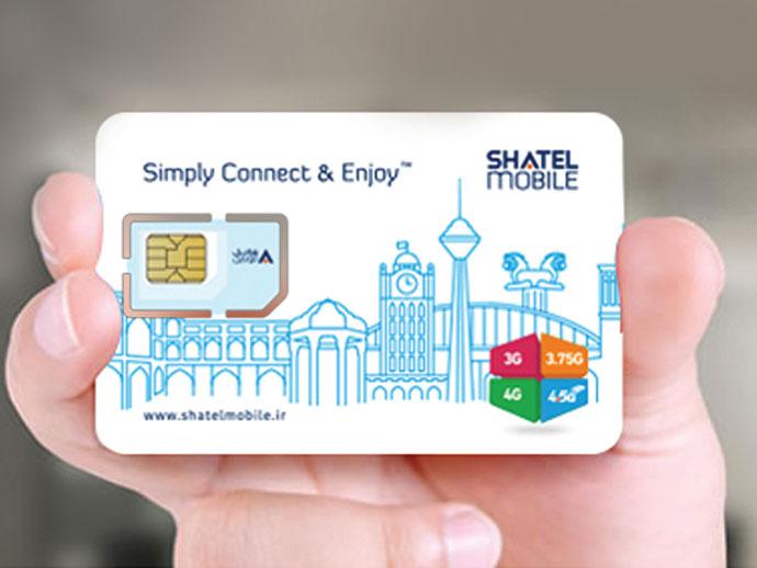 ِShatel Mobile New Numbering Range