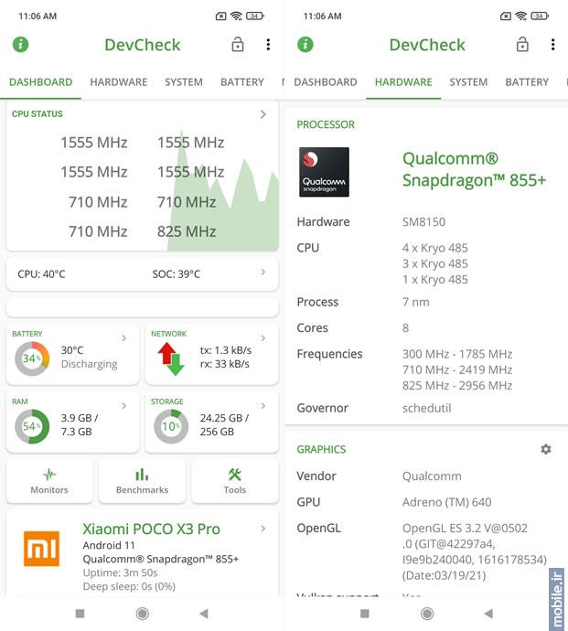 Xiaomi Poco X3 Pro - شیائومی پوکو ایکس 3 پرو