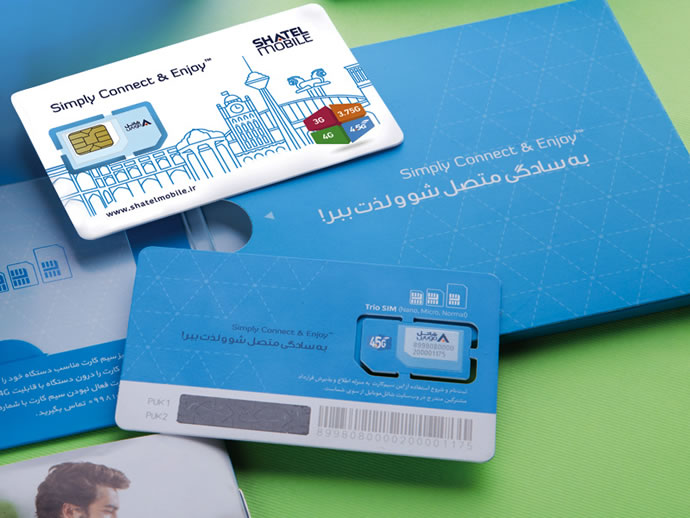 اخبار و خواندنی های موبایل شماره های رند شاتل موبایل با رنج جدید وارد بازار شد Mobile Ir مرجع موبایل ایران