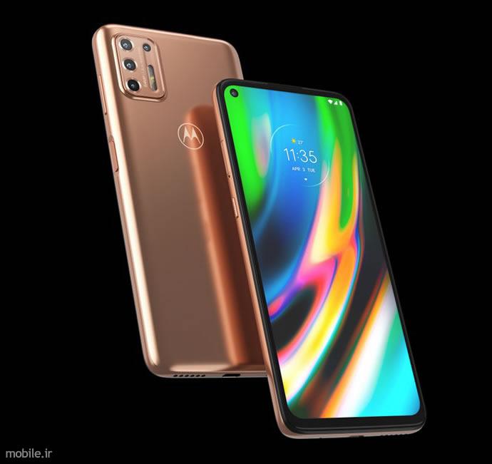 Moto G9 Plus و Moto E7 Plus - منتجات Motorola الجديدة ببطارية 5000 مللي أمبير