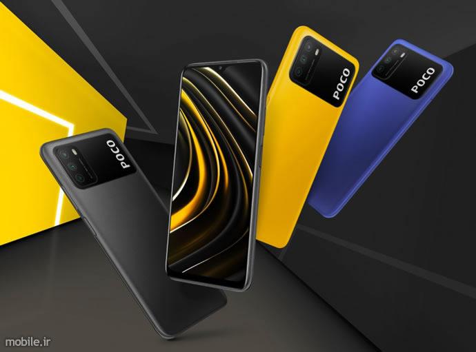 گوشی موبایل شیائومی مدل POCO M3 ظرفیت 128 گیگابایت