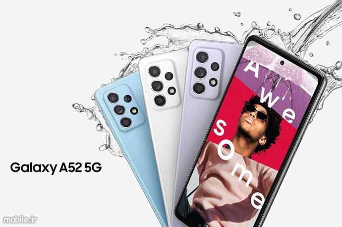 معرفی سامسونگ گلکسی A52 در دو پرده، 4G و 5G همراه با گلکسی A72